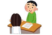 終活で介護認定の申請手順を知る