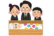終活で家族葬を準備する