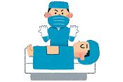 終活で献体、臓器提供を望む場合