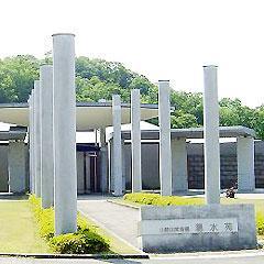 小野加東斎場